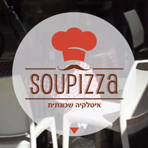 suopizza